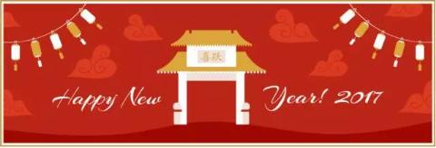 上海食堂承包,找恩泉